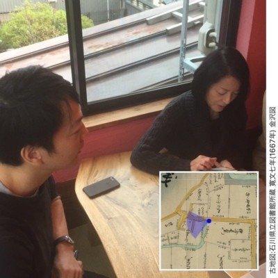 【レポート】「いちがみトモロヲさんに聞く!金沢の坂道の魅力」を開催いたしました。