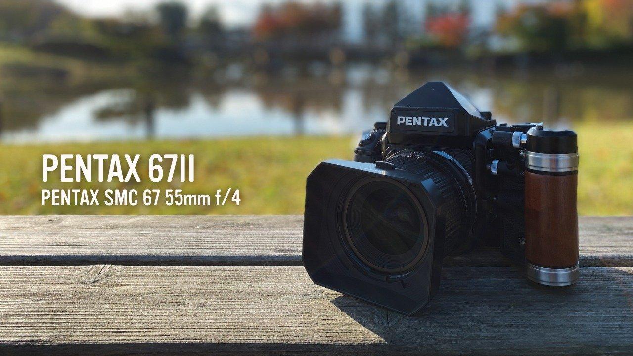 PENTAX 67 II / PENTAX SMC 67 55mm f/4